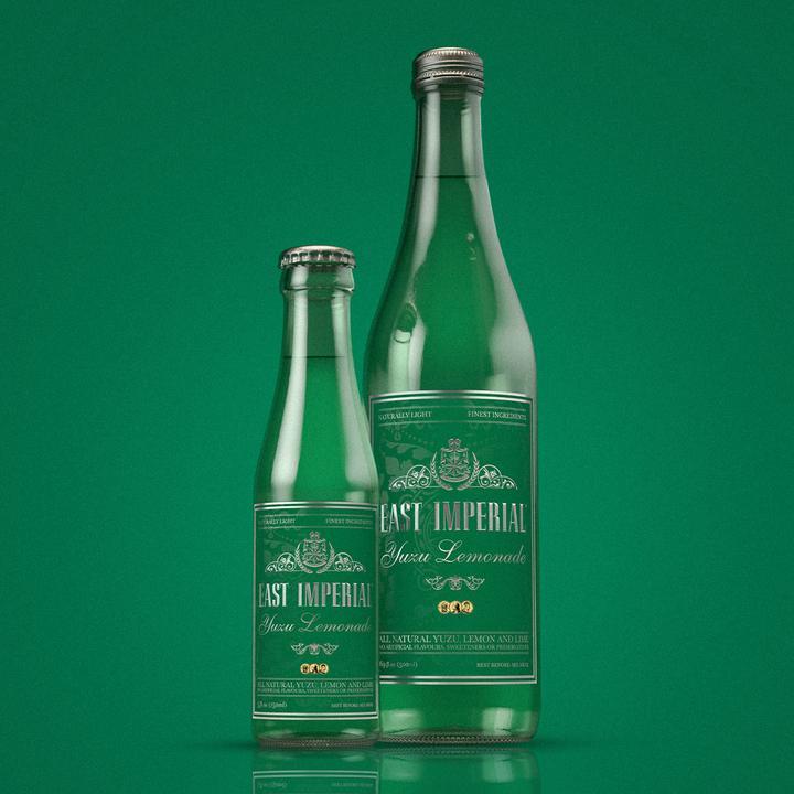 East Imperial Yuzu Lemonade, Alles over gin.